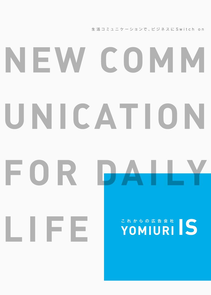 YOMIURI IS