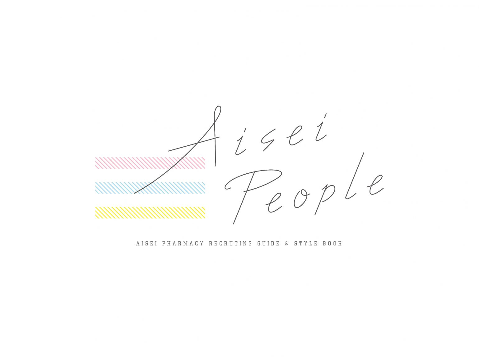 AISEI PEOPLE
